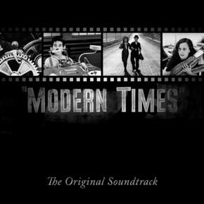 музыка, песни Новые времена