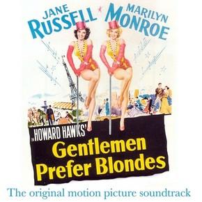 музыка, песни Джентльмены предпочитают блондинок