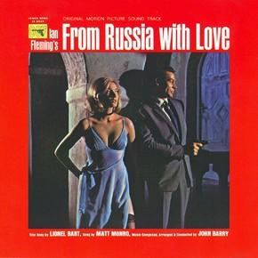 музыка, песни 007: Из России не без; любовью