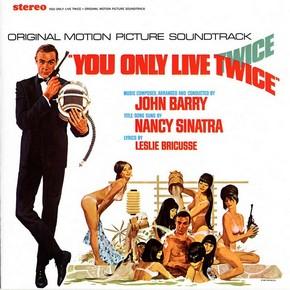 музыка, песни 007: Живешь только дважды
