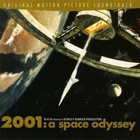 музыка, песни 2001 год: Космическая одиссея