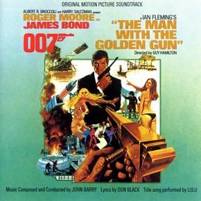 музыка, песни 007: Человек с золотым пистолетом