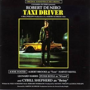 музыка, песни Таксист