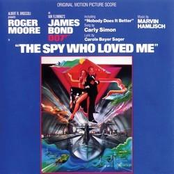 музыка, песни 007: Шпион, который меня любил