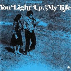 музыка, песни Ты осветила жизнь мою