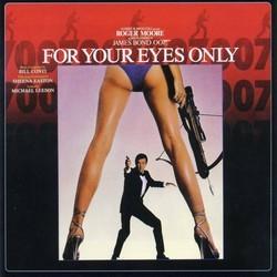 музыка, песни 007: Только для твоих глаз