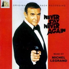 музыка, песни Никогда не говори «никогда»