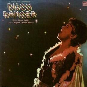 Танцор диско индийские песни скачать.