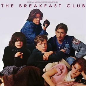 музыка, песни Клуб «Завтрак»