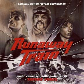 музыка, песни Поезд-беглец