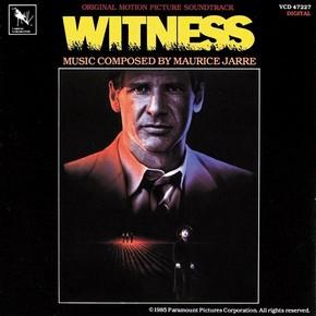 музыка, песни Свидетель