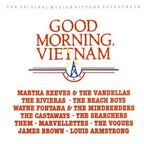 музыка, песни Доброе утро, Вьетнам