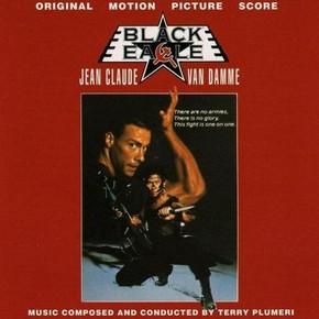 музыка, песни Черный орел