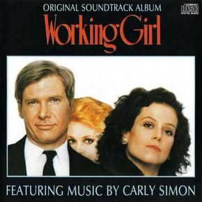 музыка, песни Деловая женщина