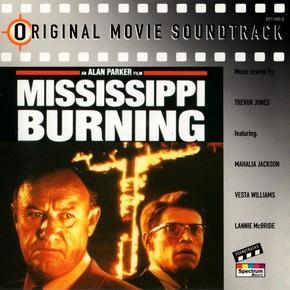 музыка, песни Миссисипи в огне