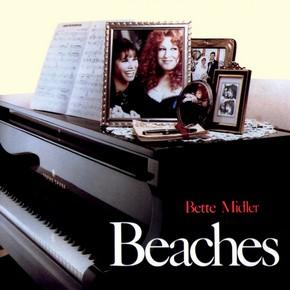 музыка, песни На пляже