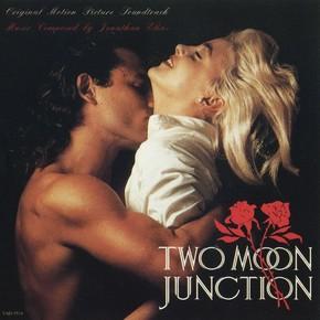 музыка, песни Слияние двух лун