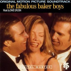 музыка, песни Знаменитые братья Бейкер
