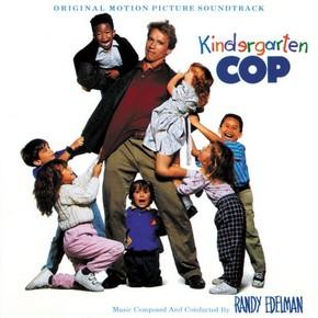 музыка, песни Детсадовский полицейский