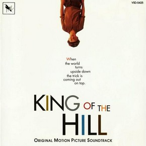 музыка, песни Царь горы