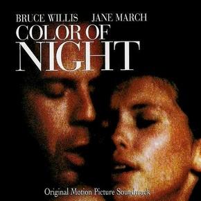 музыка, песни Цвет ночи