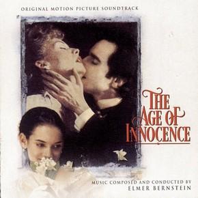 музыка, песни Эпоха невинности