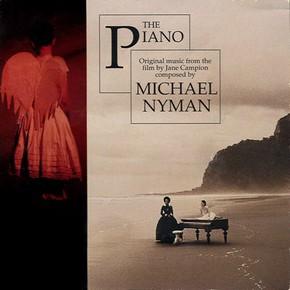 музыка, песни Пианино