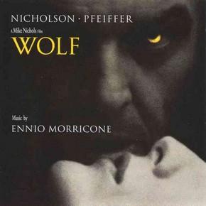 музыка, песни Волк