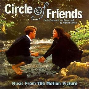 музыка, песни Круг друзей