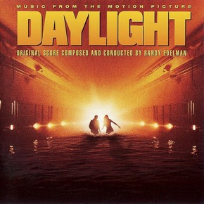 музыка, песни Дневной свет