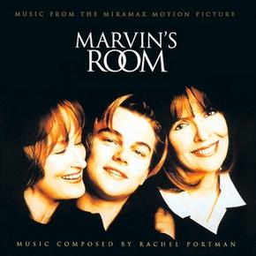 музыка, песни Комната Марвина