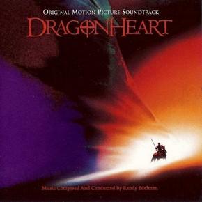музыка, песни Сердце дракона