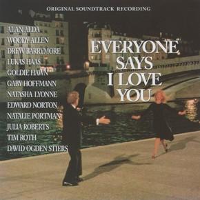 музыка, песни Все говорят, что я люблю тебя