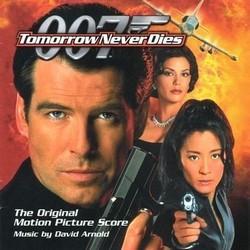 музыка, песни 007: Завтра не умрет никогда