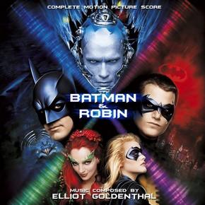 музыка, песни Бэтмен и Робин