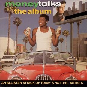 музыка, песни Деньги решают все