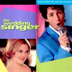 музыка, песни Певец на свадьбе