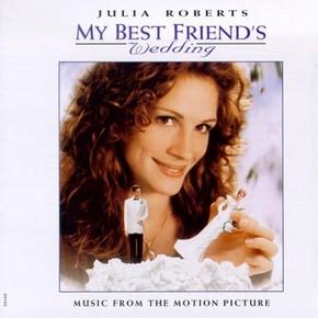 музыка, песни Свадьба лучшего друга