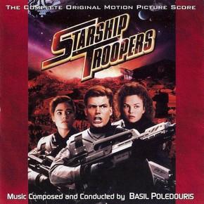 музыка, песни Звездный десант