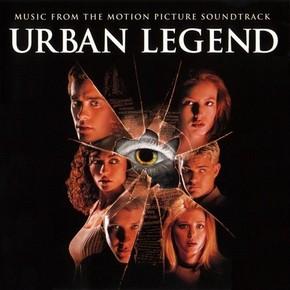 музыка, песни Городские легенды
