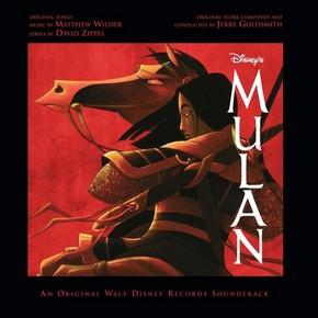 музыка, песни Мулан