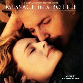 музыка, песни Послание в бутылке
