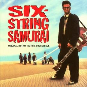 музыка, песни Шестиструнный самурай