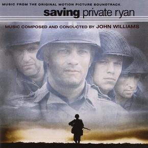 музыка, песни Спасти рядового Райана