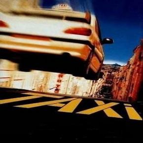 музыка, песни Такси