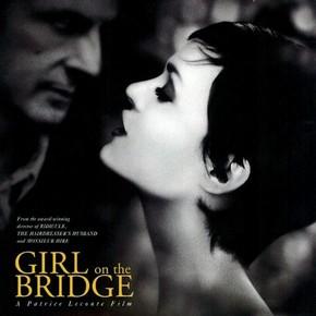 музыка, песни Девушка на мосту