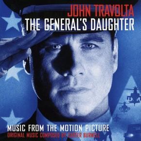 музыка, песни Генеральская дочь