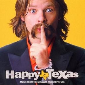музыка, песни Город счастья, штат Техас