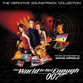 музыка, песни 007: И целого мира мало