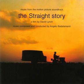 музыка, песни Простая история